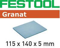 Губка шлифовальная 115 мм x 140 мм x 5 мм MD 280 GR/20, Festool