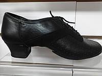 Туфли репетиционные