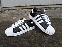 Мужские Кроссовки Adidas Originals Superstar(Адидас суперстар)