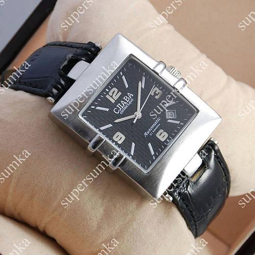Повседневные наручные часы Слава Созвездие Mechanic Silver/Black 2633