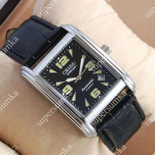 Классические наручные часы Слава Созвездие Mechanic Silver/Black-yellow 2634