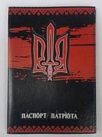 """Обложка на паспорт патриотическая """"Правый сектор"""""""