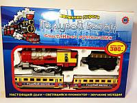"""Детская железная дорога """"Голубой вагон"""" (7017) длинна пути 380 см"""