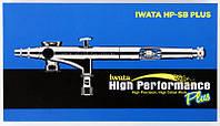 Аэрограф Anest Iwata HP-SB Plus