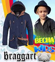 Куртки парки детские в Украине