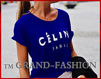 Футболка ♥ღ♥CELINE paris♥ღ♥ ~цвет~ электрик (синий)
