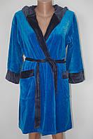 Женский велюровый халат  на запах