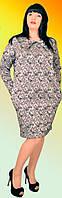 Женское платье большого размера № 1130