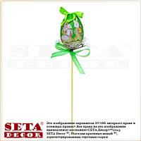 Пасхальный декор яйцо пасхальное на палочке зелёное