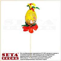 Пасхальный декор яйцо пасхальное на палочке с бантиком жёлтое
