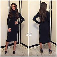 Платье женское офисное Миди черное