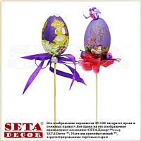 Пасхальный декор яйцо пасхальное на палочке с бантиком фиолетовое