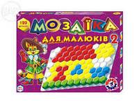 Мозаика для малышей 2 (120 деталей), ТМ Технок