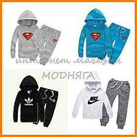 Спортивные костюмы детские, подростковые для мальчиков и девочек