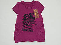 Туника детская вязанная 2-6 лет Фиолет