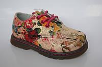 Детские туфли для девочки размеры 23-28