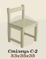 Стул детский деревянный С-2