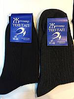 Носки женские зима