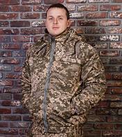 """Мужские рабочие утепленные куртки """"Мистраль"""" укороченная камуфляж пиксель"""