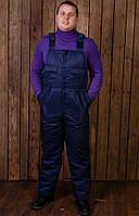 """Утепленная рабочая одежда для мужчин - полукомбинезон зимний """"Тайфун"""" синий"""
