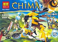Конструктор Bela 10053 аналог LEGO Чима 70115 Финальный поединок 240 дет