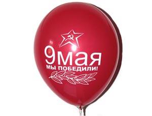 """Воздушные шарики 9 Мая пастель красная шелкография 12""""(30 см)  ТМ Gemar"""