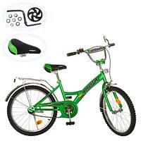Велосипед PROFI детский 20дюймов (P 2032A)