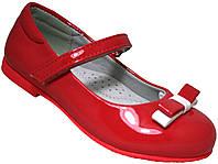 Детские нарядные туфельки для девочек Clibee размеры 25-30