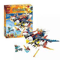 Конструктор Bela 10292 аналог LEGO Chima Огненный Истребитель Орлицы Эрис 329 деталей