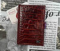 Кожаная.рыжая обложка для авто-документов и паспорт