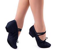 Танцевальные тканевые  мягкие туфли на каблуке