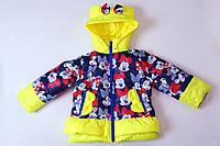 Детская весенняя курточка-жилетка  на девочку  Микки Минни Маус, желтая