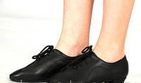 Туфли Латина для мальчиков экокожа