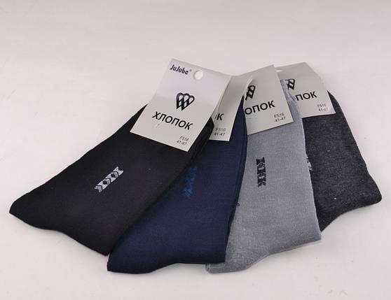 Мужские носки однотонные (Aрт. F516-4), фото 2