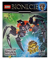 Конструктор Brick Bionicle 6011