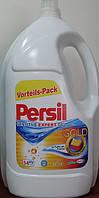 Persil Sensitive Expert Gel Gold 4.5 л