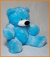 Голубой плюшевый медведь 100см - Большие плюшевые мишки