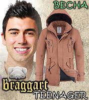 Куртка мужская весенняя стильная подростковая