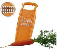 Терка Роко Прима для корейской морковки, фирма Бернер