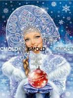 """Алмазная вышивка """"Снегурочка"""""""
