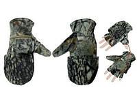 Тактические перчатки-варежки для снайпера, рыбака, охотника
