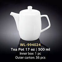 Чайник заварочный (Wilmax, Вилмакс, Вілмакс) WL-994024