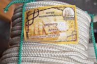 Веревка 8мм. 50м, шнур капроновый (полиамидный)