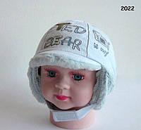 Зимняя шапка Tom для мальчика на липучке, TM Jamiks, Польша