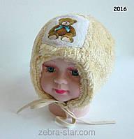 Зимняя шапка Pepe для мальчика на завязках, TM Jamiks, Польша 42 см