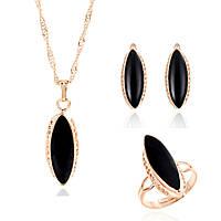 Потрясающий набор бижутерии с черными камнями, серьги, кулон, кольцо