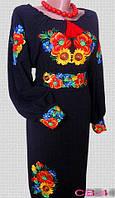 Эксклюзивное вышитое гладью женское  платье Вишита жіноча сукня.