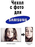 Чехол с фото для Samsung Galaxy S3/i9300