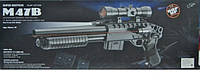 Детское помповое ружье на пульках с прицелом M47B2