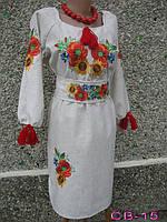 Вышитое женское платье от производителя Вишита жіноча сукня.